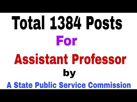 Assistant Professor Vacancy | Assistant Professor Recruitment by State PSC | Dr. Satyendra Tripathi
