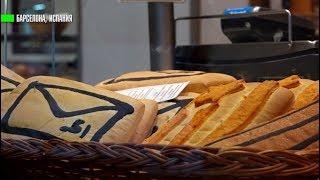 Сдобный бюллетень  в преддверии референдума в Барселоне предлагают голосовать с помощью булочки