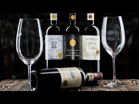 Грузинские вина – лучшие производители и марки. (Слайд-шоу)