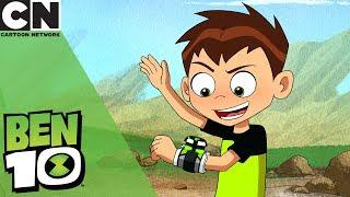 Ben 10   The Omnitrix Turns Ben Into a Superhero   Cartoon Network UK 🇬🇧
