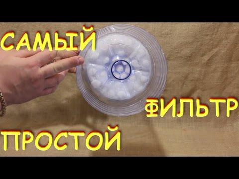 0 - Як зробити фільтр для води своїми руками?