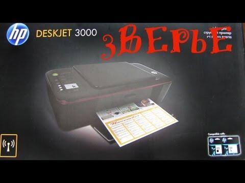 Вопрос: Как подключить принтер к Ipad?