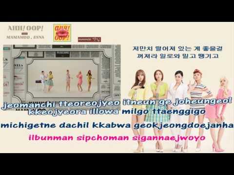 MAMAMOO 마마무, 에스나 , eSNa   AHH OOP! 아훕! karaoke instrumental official