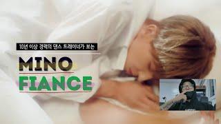 [리뷰]  댄스 트레이너가 보는 요즘 음악과 뮤비 / 송민호(MINO) - 아낙네 (FIANCE)