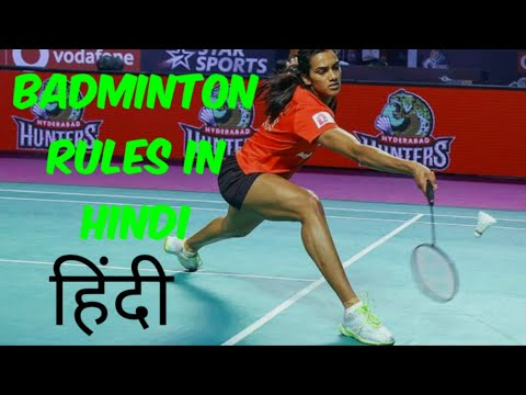 Basic Rules Of Badminton In Hindi   Rules Of Badminton. How To Play Badminton.Khelo India.