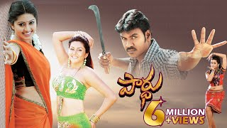 Parthu Telugu Full Movie || Raghava Lawrence | Sneha | Namitha-EXCLUSIVE