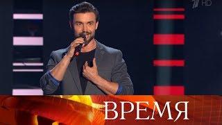 Победитель проекта «Голос. Перезагрузка» Петр Захаров покорил жюри и миллионы зрителей.