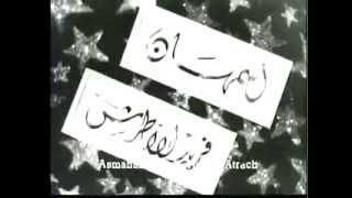 في ذكرى رحيلها.. شاهد الإعلان الترويجي لأول أفلام أسمهان