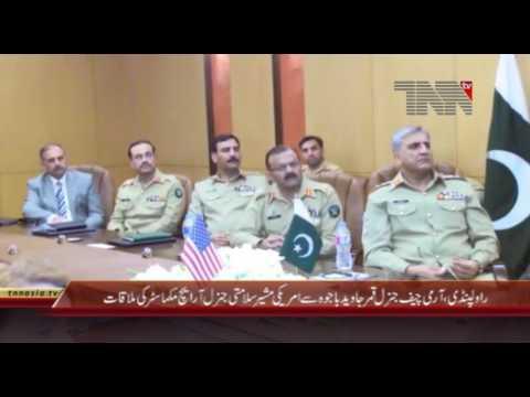 COAS General Qamar Javed Bajwa meets U.S. National Security Advisor