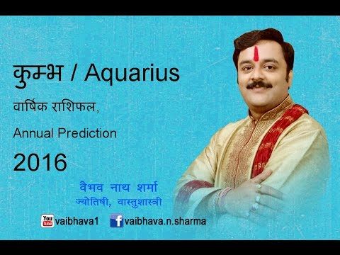 कुम्भ, Kumbh, Aquarius Astrology 2016 Annual Horoscope, Hindi Rashiphal, Year Prediction, Forecast