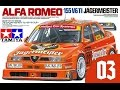 Scale model Tamiya ALFA ROMEO 155 V6 TI JAGERMEISTER PART3/ vidéo build