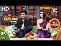 Gambar cover The Kapil Sharma Show Season 2-दी कपिल शर्मा शो सीज़न 2-Ep 19-Luka Chuppi With Kapil-2nd March, 2019