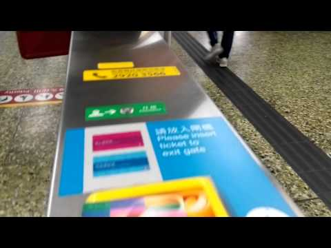 Octopus Card Tapping Off