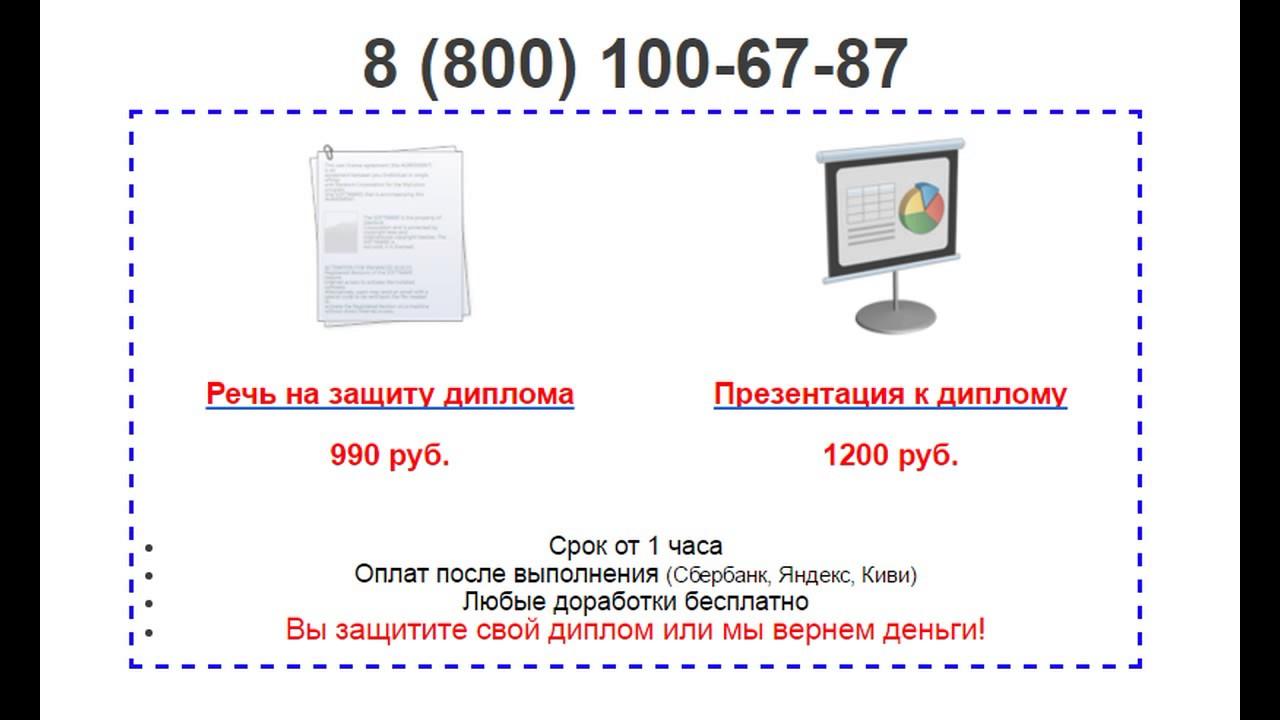 Дипломная презентация по налогу на доходы физических лиц  Дипломная презентация по налогу на доходы физических лиц