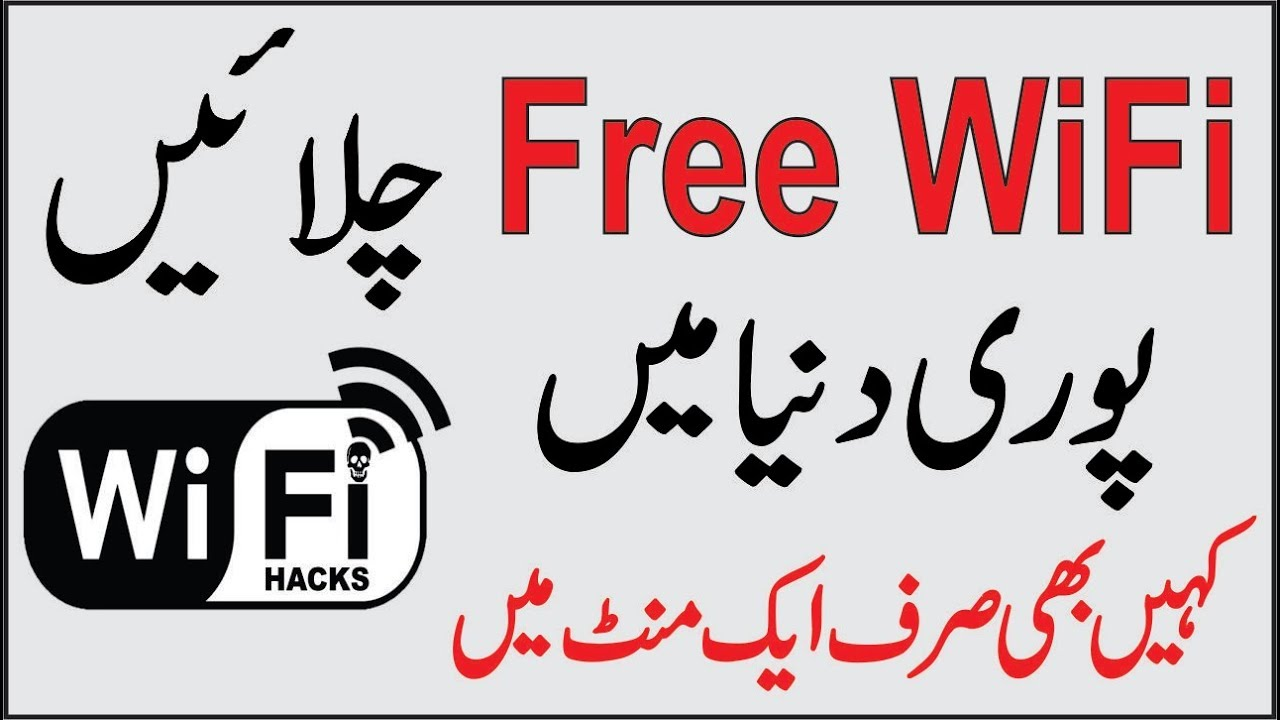 Free wifi anywhere app android
