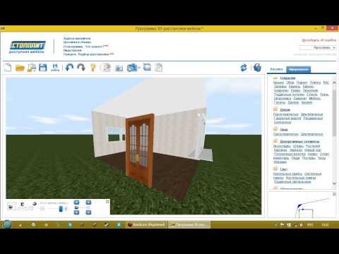 Программы для создания 3D моделей 3D Print Expo