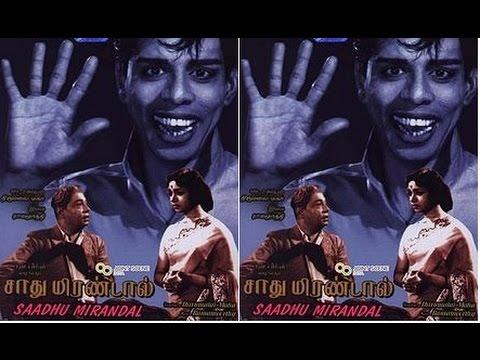 Saadhu Mirandal Full Movie HD