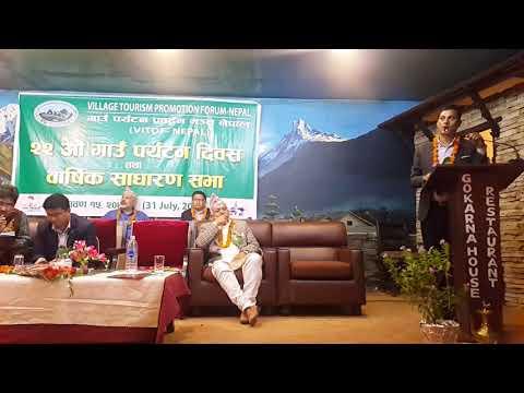 Kamal Sapkota: President, Village Tourism Promotion Forum Nepal(Vitof Nepal)