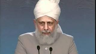 Jalsa Salana UK 2010, Address to Lajna by Hadhrat Mirza Masroor Ahmad, Islam Ahmadiyyat (Urdu)