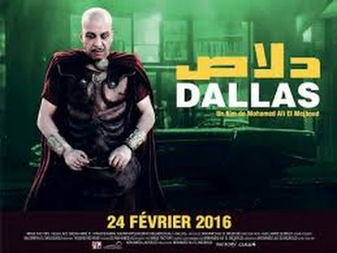 18 film for Film marocain chambra 13 complet