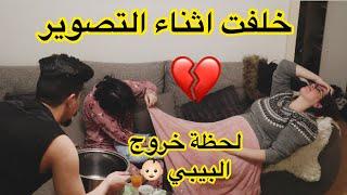 مقلب صار جد 😱خلفت البنت قدام الكاميرة بيبي 💔 خالد النعيمي