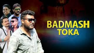 Santu comedy video ,Badmash toka #santu