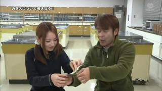 2012/02月第3週放送 starcat ch) 鉄崎幹人さんと未来さんが、名古屋近郊...