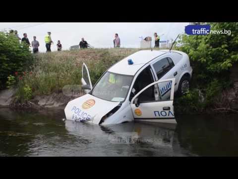 Катастрофа с патрулка в Пазарджик