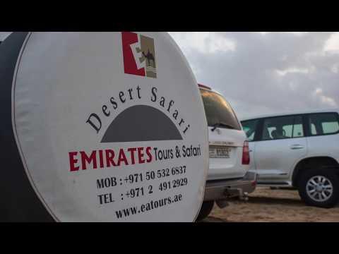 Emirates Tours HD