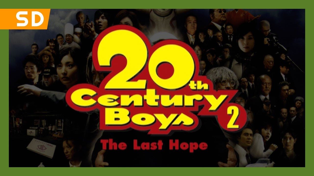 20th Century Boys 2: The Last Hope (2009) Trailer
