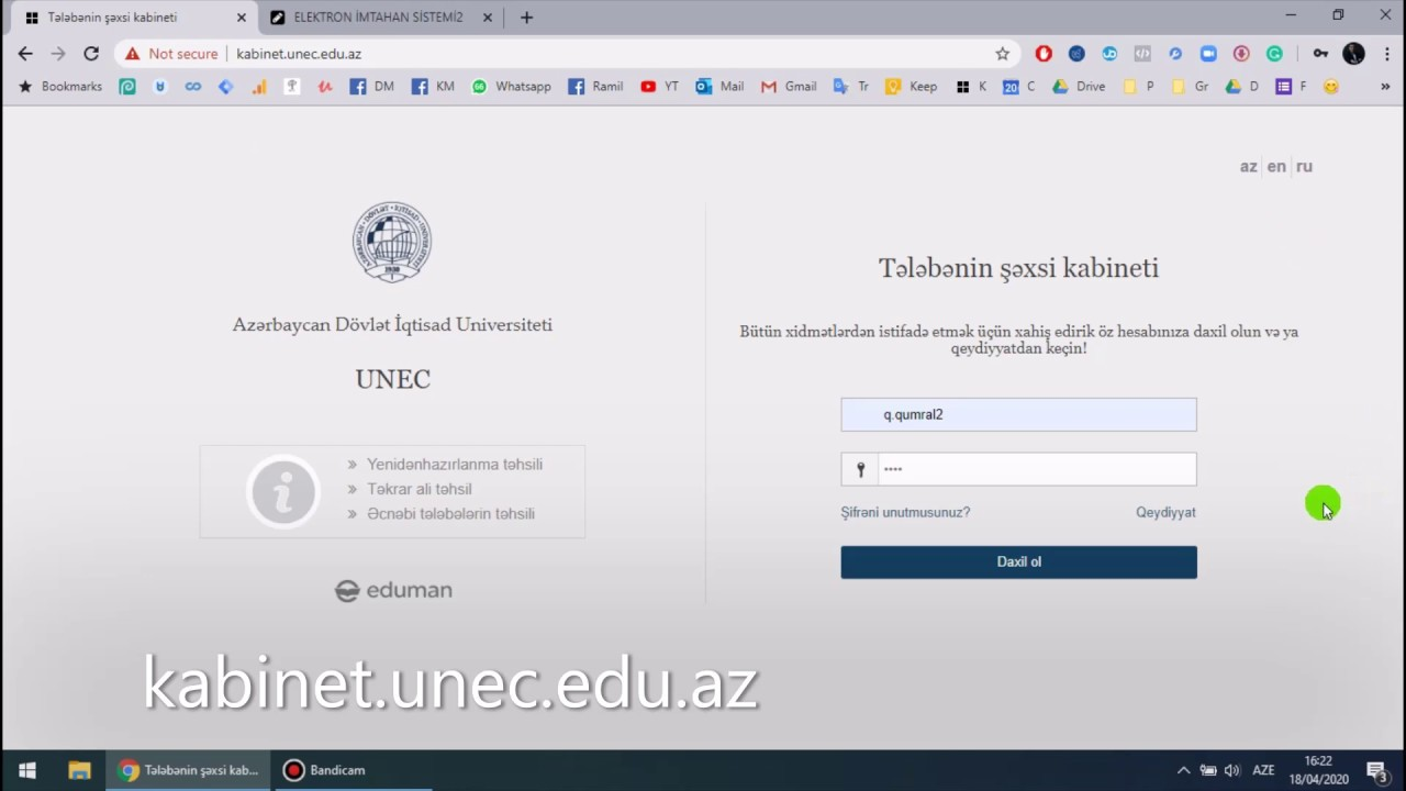 Online Imtahan Unec Tələbələri Ucun Təlimat Youtube