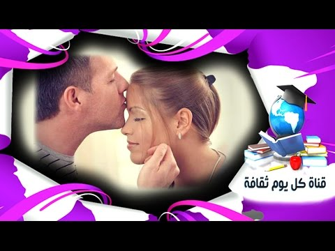 54ff67334dcbb اسباب الملل في الحياة الزوجية - اهم 5 اسباب الملل فى العلاقة الزوجية ...