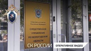 Задержанные за фальсификацию доказательств