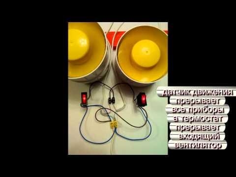 видео: Вентиляция квартиры. Рекуператор своими руками, для окон ПВХ. (Метелев Сергей)