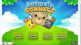 МАДЖОНГ Собери Животных - онлайн игра для развития детей Animals Connect
