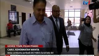 Download Video N5 – CABUL KEHORMATAN WANITA – BEKAS PEMBANTU PERIBADI DIARAH BELA DIRI [29 NOV 2018] MP3 3GP MP4