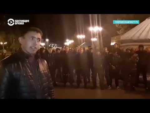 Драка чеченцев с жителями Башкирии