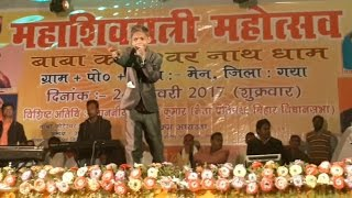 bhojpuri song by little boy hamar raja ji