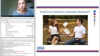 Борисова Анастасия. Я, домашнее обучение и коучинг.