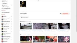 Где найти музыку для видео YouTube