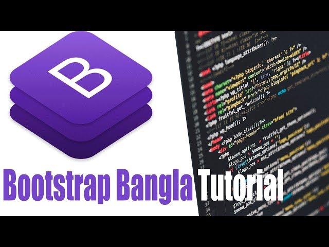 Advance web design bangla bootstrap tutorial part 02
