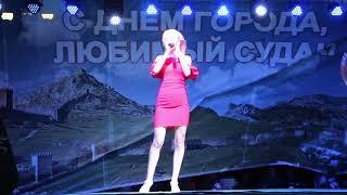 День города Судак. Поёт Анастасия Кареева. Сентябрь 2018