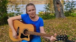 Песня под гитару с простыми аккордами Ключ