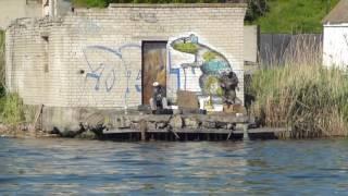 Рыбалка в Николаеве  Аляуды весной