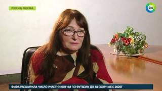 Двухмерный чип защитит российские лекарства от подделок   МИР24