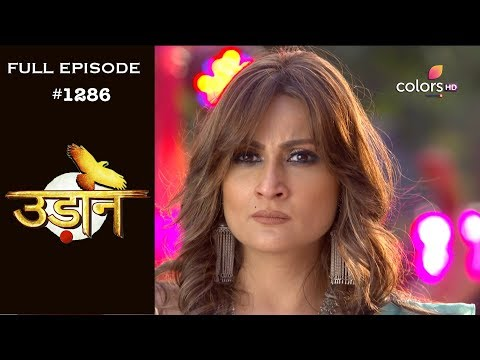 Mahasangam - Udann Sapnon Ki & Ishq Mein Marjawan - 27th March 2019 - महासंगम - Full Episode