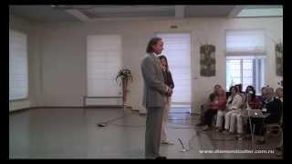 1 Геше Майкл Роуч - обучение системе - Кислородные деньги