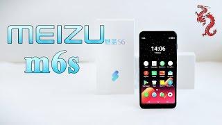 MEIZU M6s (mblu S6) // Распаковка смартфона