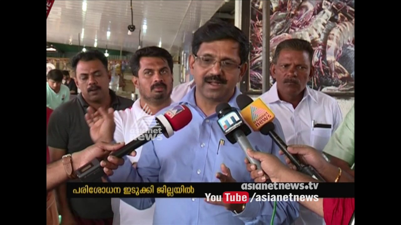 Asianet News Impact|chemicals used to preserve fish Food Safety officials search Fish Markets