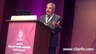 الإعلام الموجه للطفل وأثره في التنشئة اللغوية للطفل العربي للدكتور صالح بلعيد